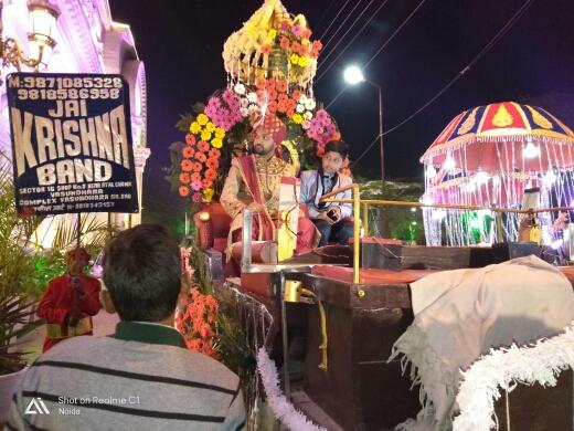Jai Krishna Band