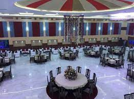 The Orchard Banquet Hall