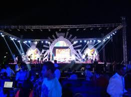 Ahuja Sound Raipur