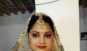Rani Boutique & Beauty Parlour