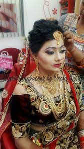 Marvel Herbal Beauty Studio & Training Academy (Ladies Best Beauty Parlour in Bareilly)