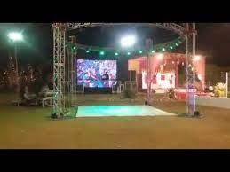 Ambay DJ Ludhiana