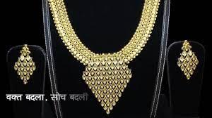 Badri Prasad Gopalji Jewellers Pvt. Ltd.