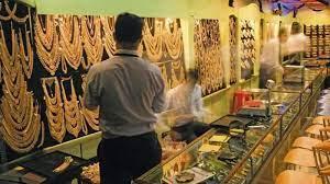 Jugal Kishore The Jeweller